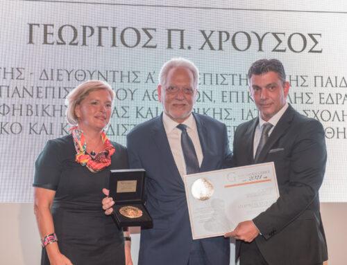 Prix Galien Greece 2021